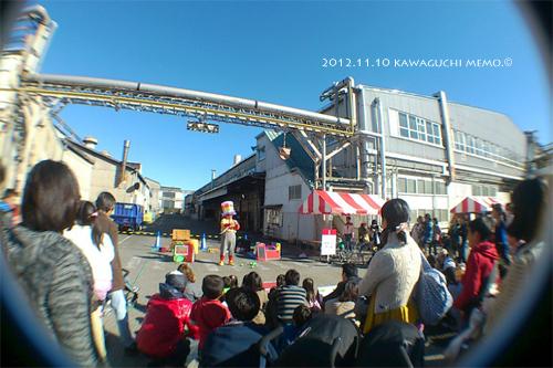 20121119_fuso08.jpg