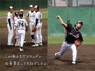20130705_03.jpg