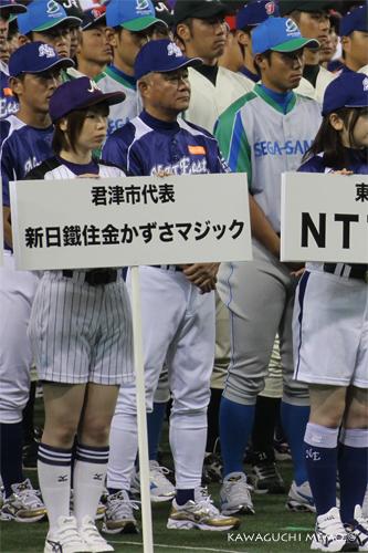20130712_kakino.jpg